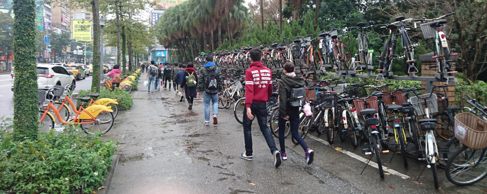 台湾大学周辺