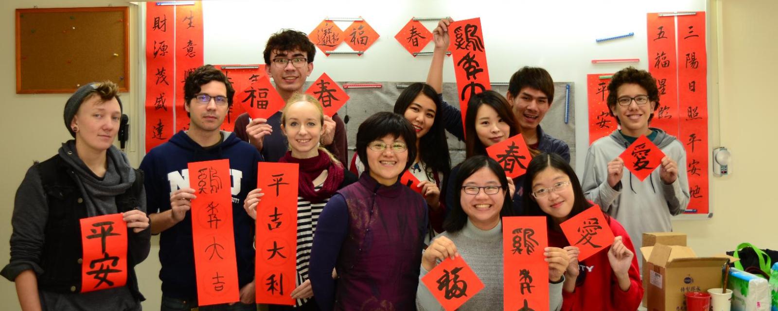 台湾大学滞在