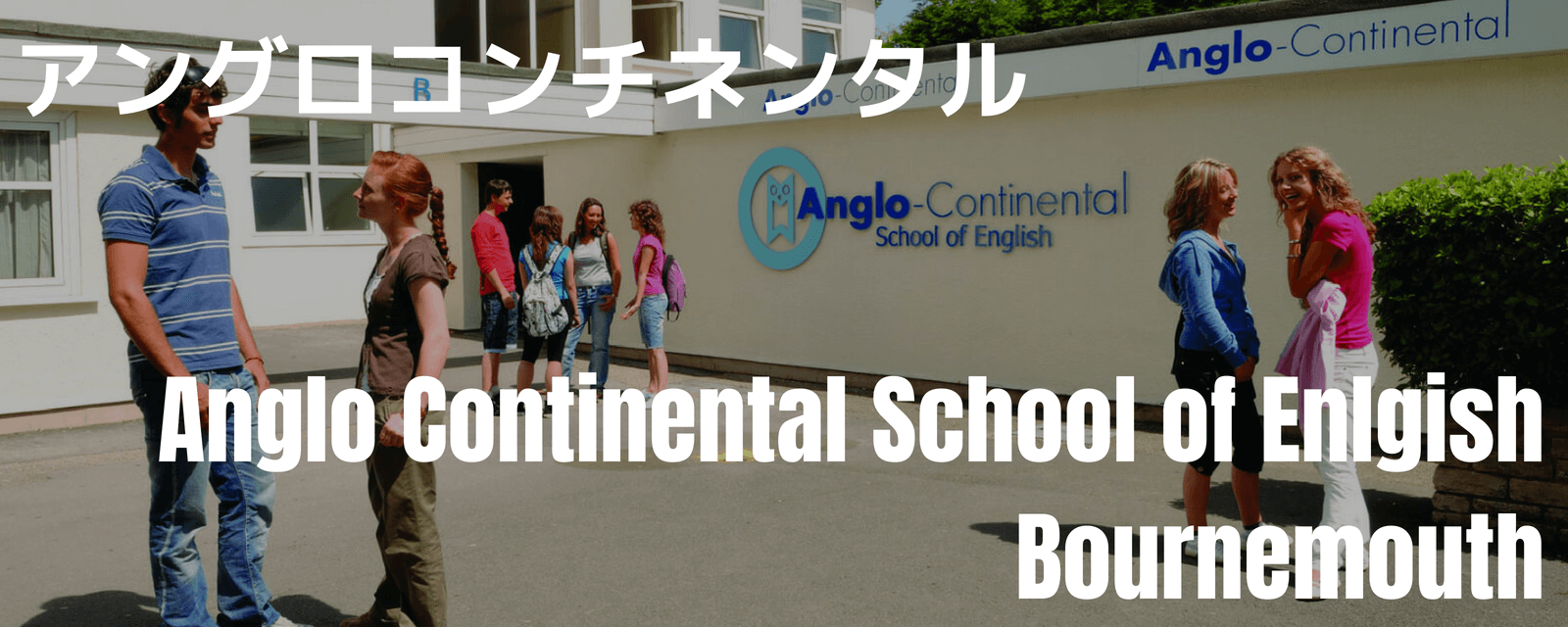 Anglo Continental School of Enlgish