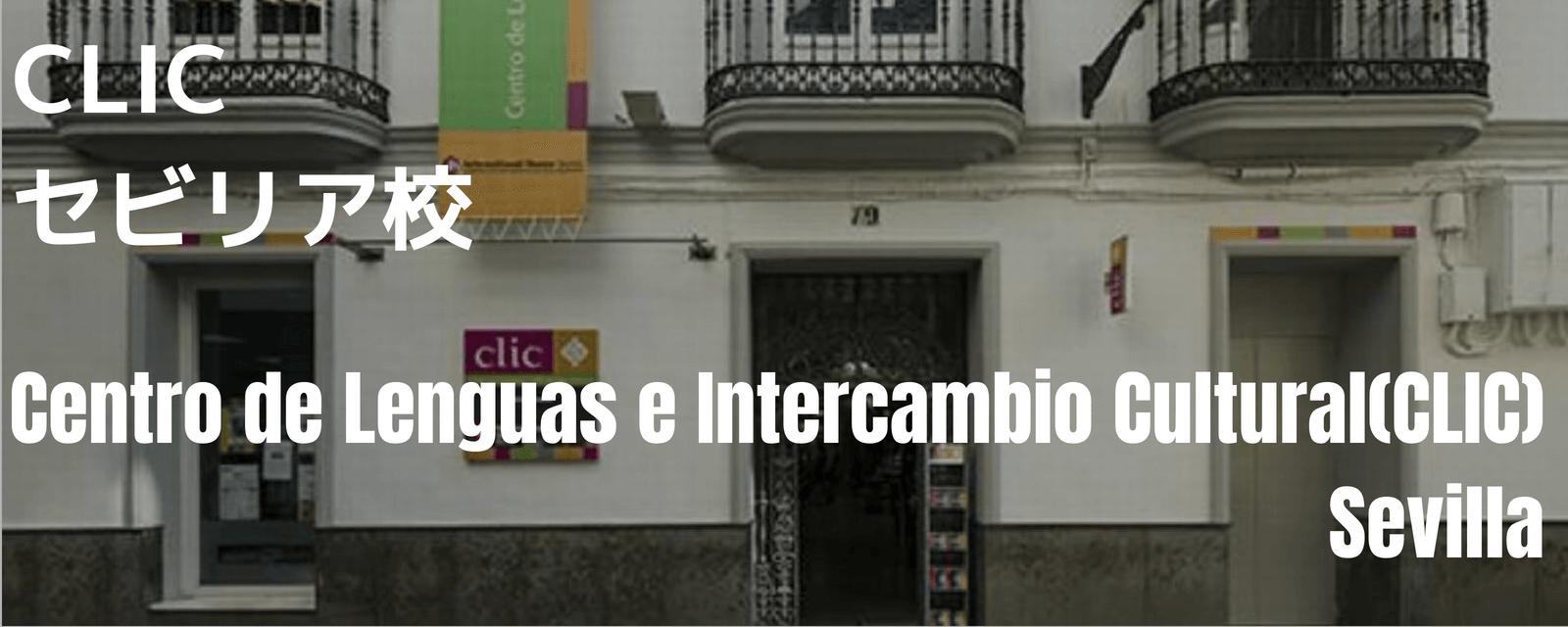 Centro de Lenguas e Intercambio Cultural(CLIC)